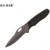 KA-BAR Agama folder (KB3076)