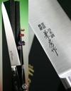 Fujiwara FKH Sujihiki