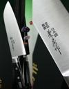 Fujiwara FKH Santoku