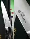 Fujiwara FKH Gyuto