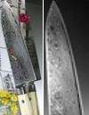 Hiro Knives - Shiki Premium Damascus - Santoku