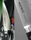 Hiromoto Tenmi-Jyuraku Gingami #3 - Western Deba
