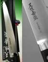 Hiromoto Tenmi-Jyuraku Gingami #3 - Sujihiki