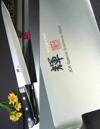 JCK Kagayaki Basic Sujihiki