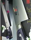 JCK Kagayaki VG-10 Sujihiki