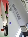 Misono UX10 seeria